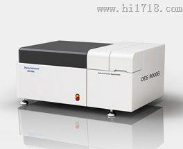 天瑞深圳 OES8000S 直读光谱仪