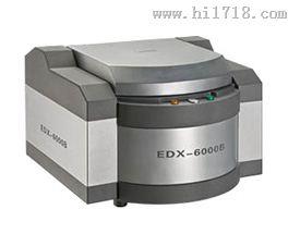 江苏天瑞磁性材料重金属元素分析仪