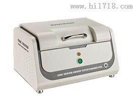 天瑞深圳EDX1800BROHS测试仪