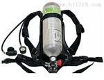 梅思安bd2100-MAX自給式空氣呼吸器