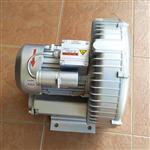 清洗设备专用1.1KW高压鼓风机