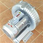 750W漩涡式高压鼓风机报价