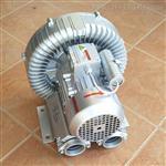 0.2KW小功率高压鼓风机现货