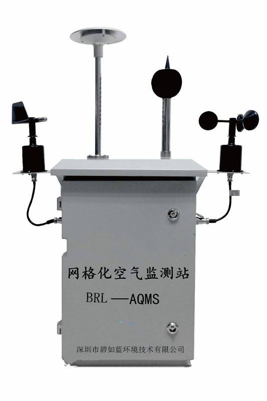 供应微型空气质量监测站|无线通讯模块