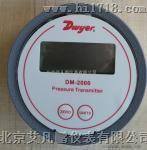 德威尔DM-2105-LCD压差表