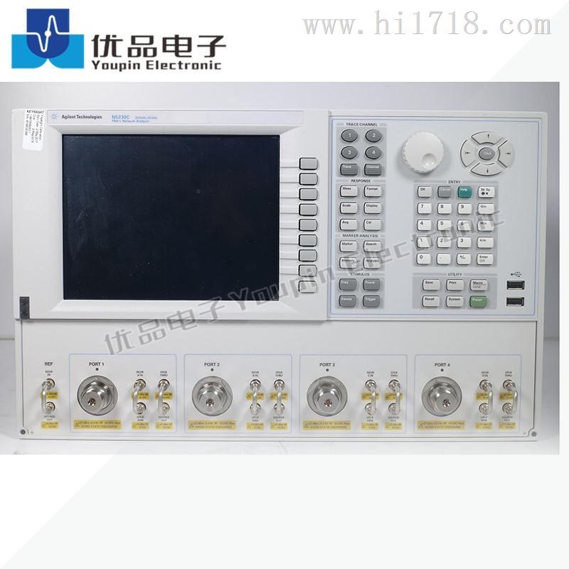 安捷倫N5230C網絡分析儀 現貨租售