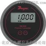 德威尔DM-2001数字显示差压变送器-北京现货