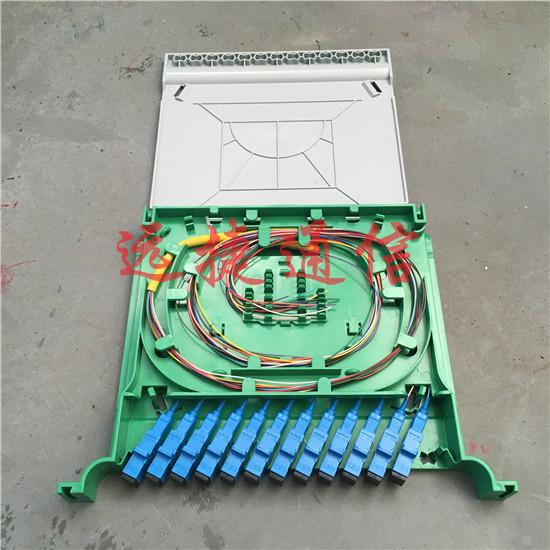 塑料盒子铰链结构设计