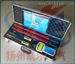 0.2-110KV通用型 无线高压核相仪