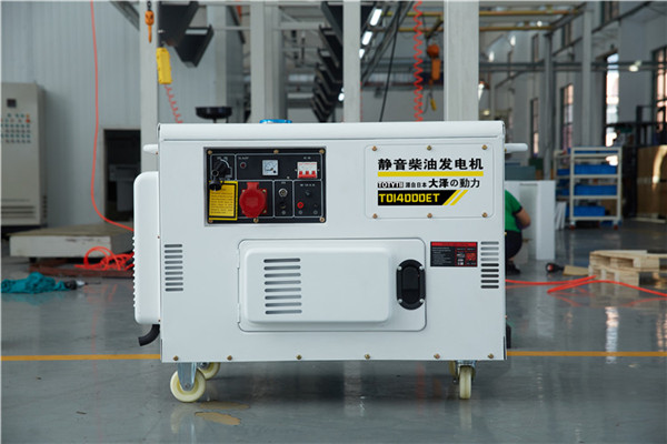 三相电启12kw柴油发电机