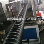 超丰pe碳素管生产线,塑料螺旋波纹管设备