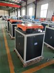 钢筋反向弯曲机厂家 2018新标准天津仪器