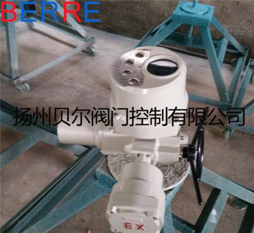 扬州贝尔一体化防爆阀门电动装置