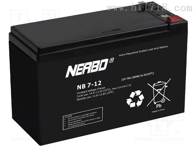 德国NERBO蓄电池代理报价