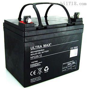ULTRAMAX蓄电池NPG35-12