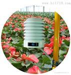 无线LoRa温室大棚气象专用环境监测仪