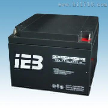 德国IEB蓄电池报价代理
