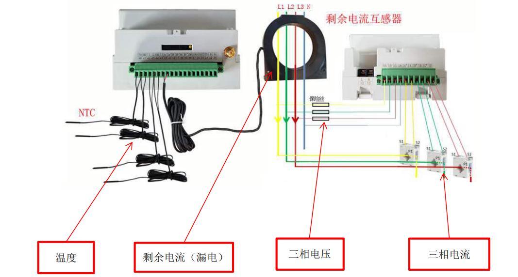 接線方式.jpg