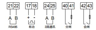 輔助功能接線.png