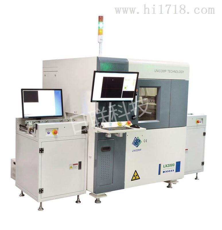 IC半导体X-Ray -日联科技