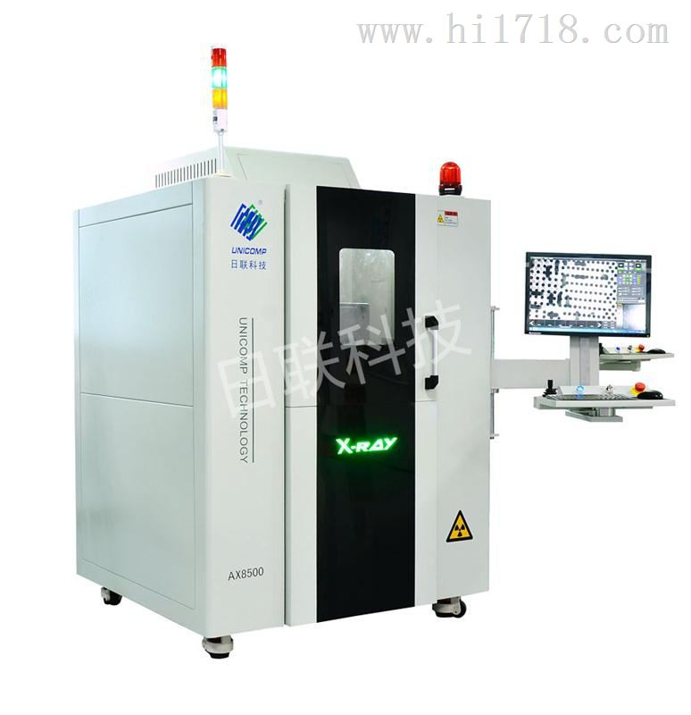 半导体X射线检测设备-芯片缺陷检测