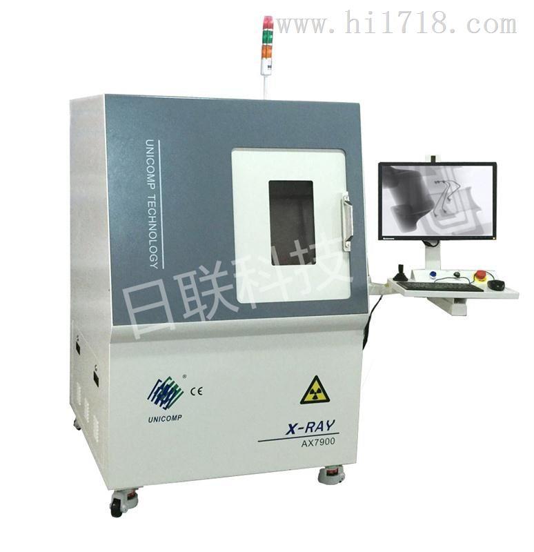 电路板电容器保险丝X-ray检测