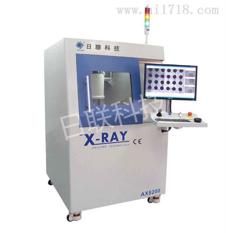 IC半导体X射线检测设备