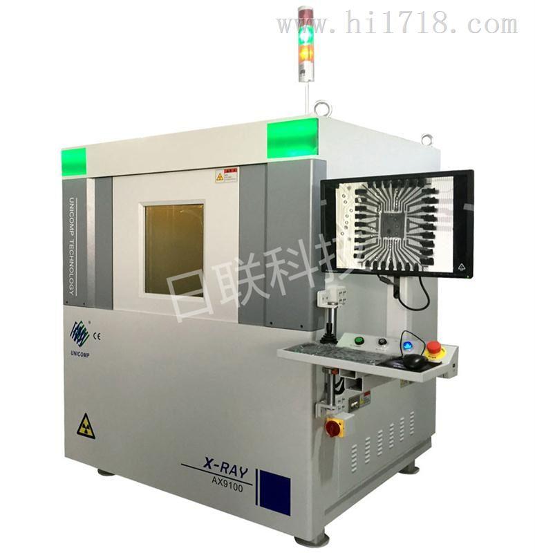 半导体x射线检测设备-工业CT扫描仪
