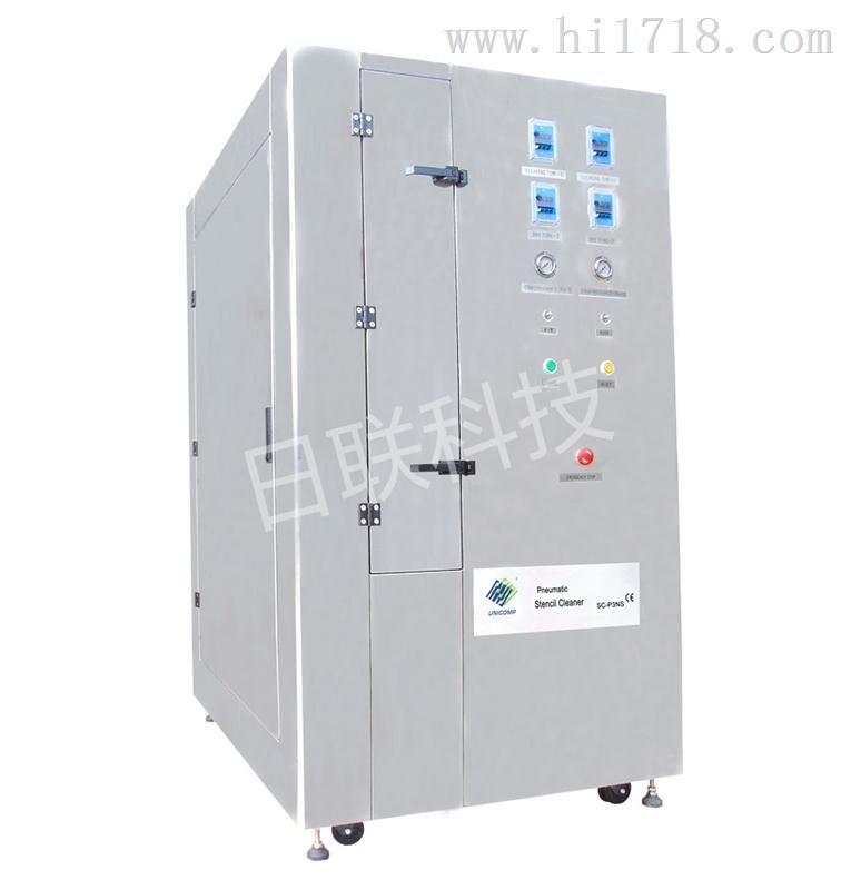 全自动PCB丝网清洗机