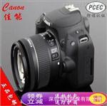 本安型防爆数码相机ZHS2420 中石化防爆相机生产厂家