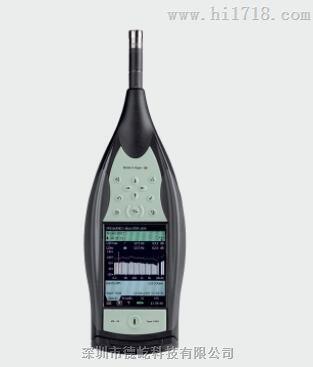 2250-S型手持式1级声级计分析仪
