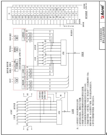 三相四线制电压电流监控电路图