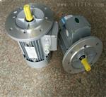 MS100L1-4中研紫光三相异步电机