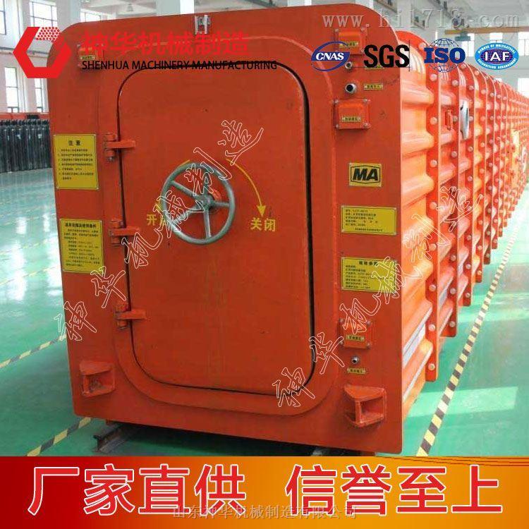 KJYF-96/8可移动式救生舱性能参数