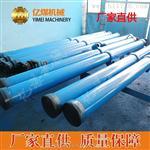 DW35-350/110X悬浮式单体液压支柱