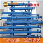 DW40-250/110X悬浮式单体液压支柱