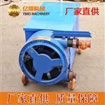 ZMB-2擠壓式注漿泵,ZMB-2擠壓式注漿泵參數