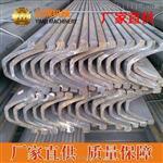 36U型钢质量