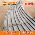 25U型钢材质