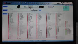 722文安魯能生態區度假酒店電能管理係統-小結2940.png