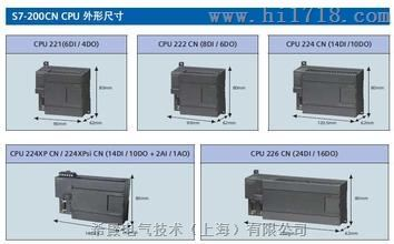 西门子216-2BD23-0XB8继电器模块