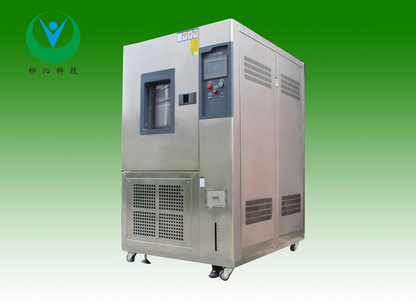 标准中型恒温恒湿箱850.jpg