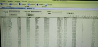 737密雲五彩城預付費係統小結4244.png