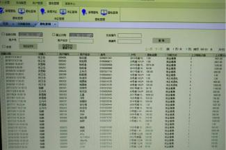 737密雲五彩城預付費係統小結4339.png