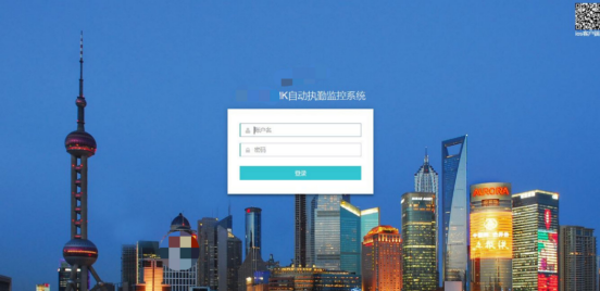 742浙江億得化工有限公司智慧安全用電小結1883.png