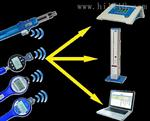 DIATEST测量数据无线传输-DIAWIRELESS