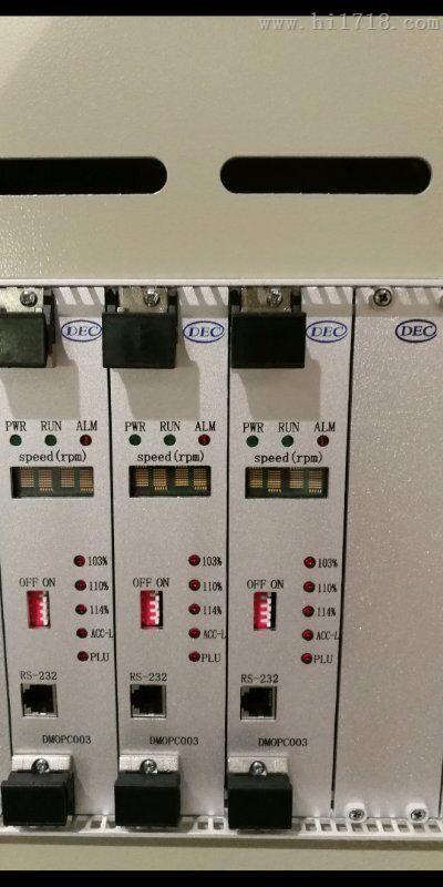 伺服模件DMSVC005 提供技术服务