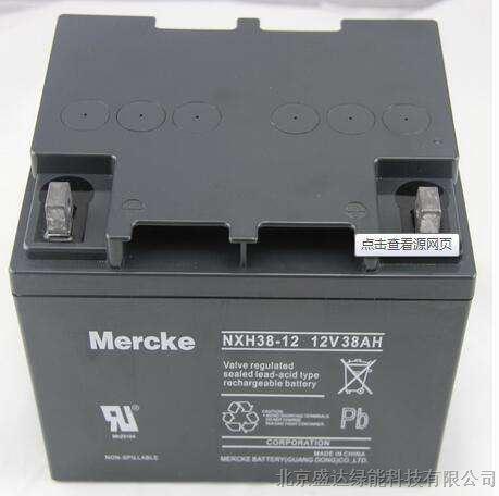 Mercke蓄电池NXH38-12报价、参数见详细说明
