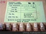 专供日本okaya安规电容re223、滤波器、放电管等