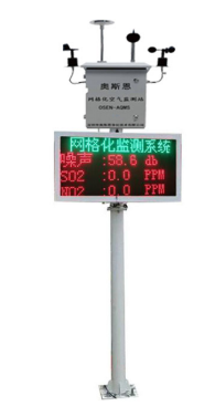 大氣虛浮顆粒物氣體檢測儀 |  微型空氣站
